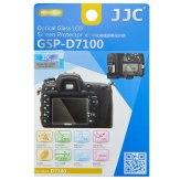 Protector de cristal templado para Nikon D7100 / D7200