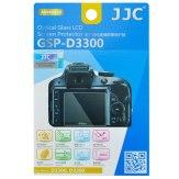Protector de cristal templado para Nikon D3200/D3300