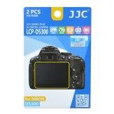 Película protectora de pantalla para Nikon D5300
