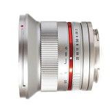Objetivo Samyang 12mm f/2.0 NCS CS Canon M plateado