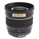 Samyang 85mm f/1.4 IF MC Aspherical Lens Samsung NX
