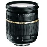 Objetivo Tamron SP AF 17-50mm f/2,8 XR Di II  LD ASL Nikon