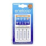 Cargador Panasonic Eneloop Smart & Quick BQ-CC55E + pilas