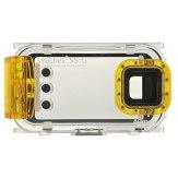 Carcasa submarina Seashell SS-G para Samsung Galaxy S4 / S3 Amarilla