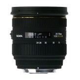 Objetivo Sigma 24-70mm f/2.8 EX DG HSM AF Sony