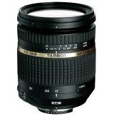 Objetivo Tamron SP AF 17-50mm f/2,8 XR Di II VC LD ASL [IF]  Nikon