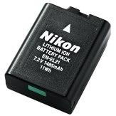 Batería de Litio Nikon EN-EL21